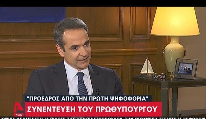 Κυρ. Μητσοτάκης: Βέτο για τη Λιβύη εάν…
