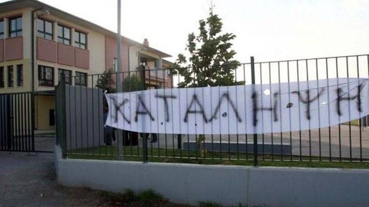 Απίστευτο στα Γιαννιτσά: Έκαναν κατάληψη για να μην έλθουν συμμαθητές τους που ήταν στην Ιταλία