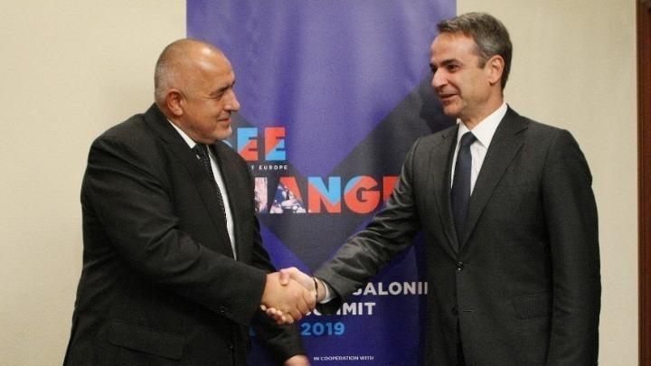 Ανώτατο Συμβούλιο Συνεργασίας Ελλάδας- Βουλγαρίας