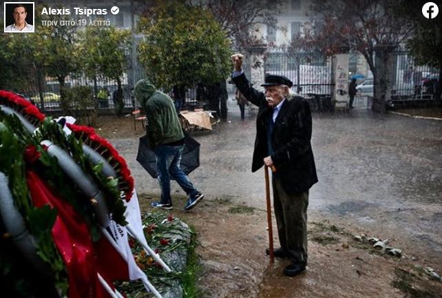 Το αντίο του Αλ. Τσίπρα: Καλό σου ταξίδι σύντροφε Μανώλη
