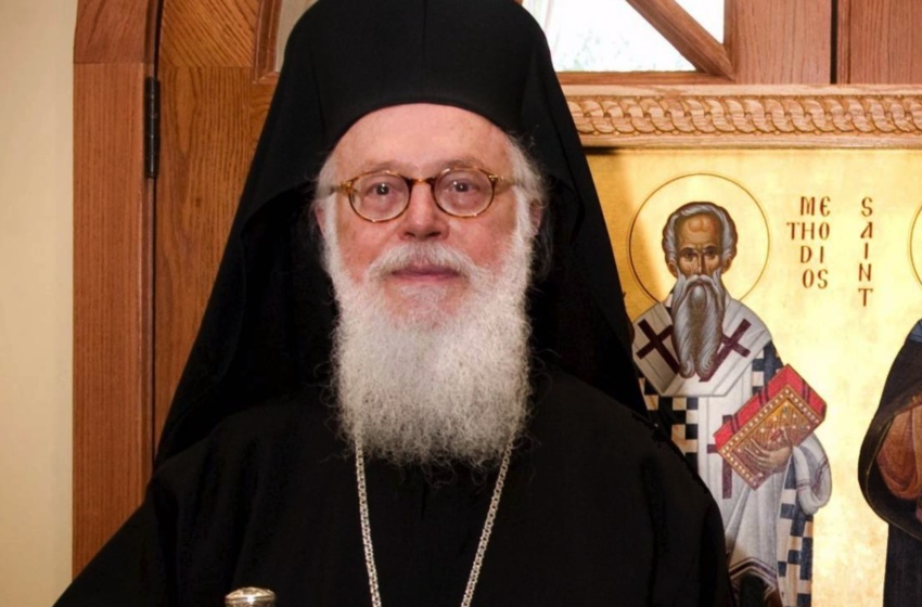 Συλλυπητήρια για την εκδημία του Ειρηναίου εκφράζει από τη ΜΕΘ ο Αρχιεπίσκοπος Αναστάσιος