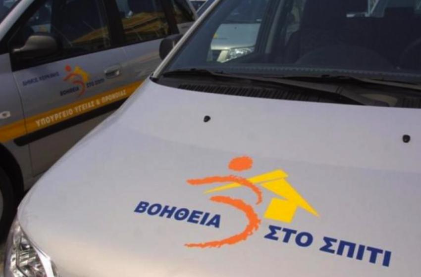 Έκτακτη ενίσχυση 60 εκατ. ευρώ στους δήμους λόγω πανδημίας