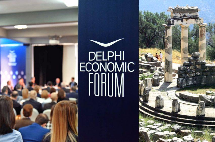 Τον Ιούνιο το Οικονομικό Φόρουμ των Δελφών