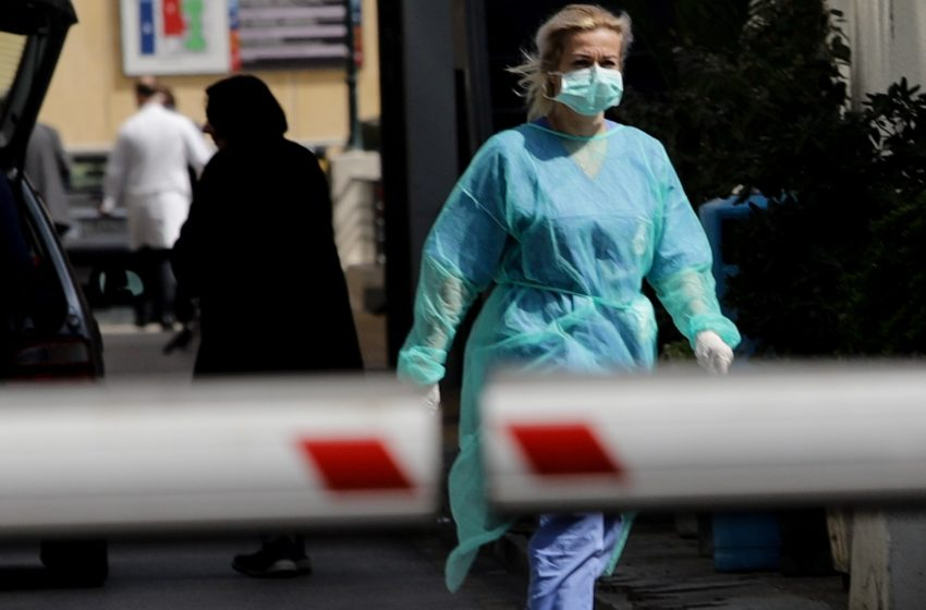 Κοροναϊός: 150 νέα κρούσματα σε ένα 24ωρο – Στους 230 οι νεκροί
