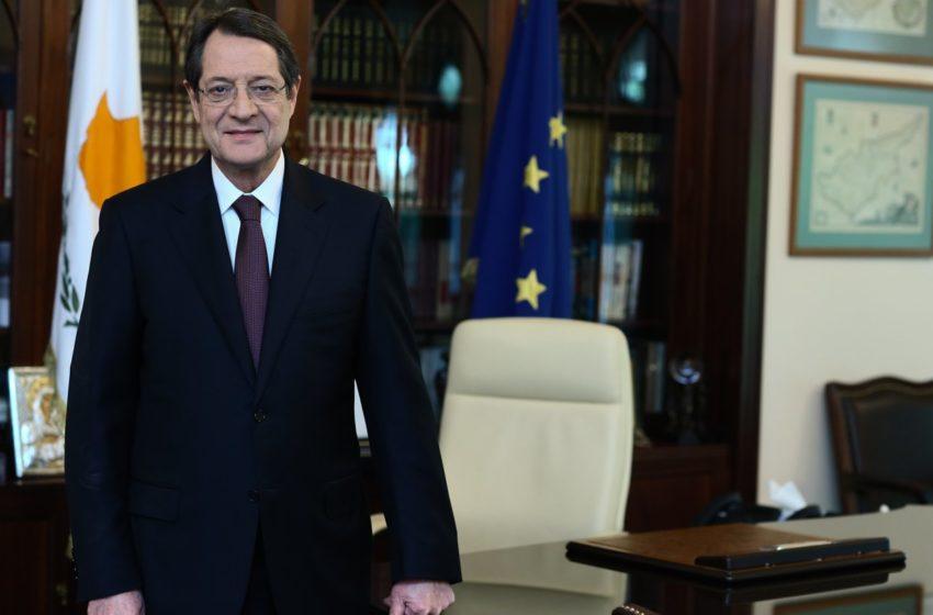 Αναστασιάδης: Η τουρκική απόφαση για την Αμμόχωστο φρενάρει την ευρωπαϊκή πορεία της