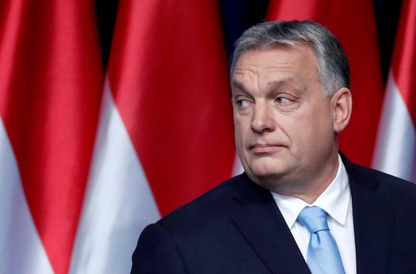 Ορμπάν για Πολωνία: Η Ευρωπαϊκή Ένωση να σέβεται την εθνική κυριαρχία των χωρών μελών