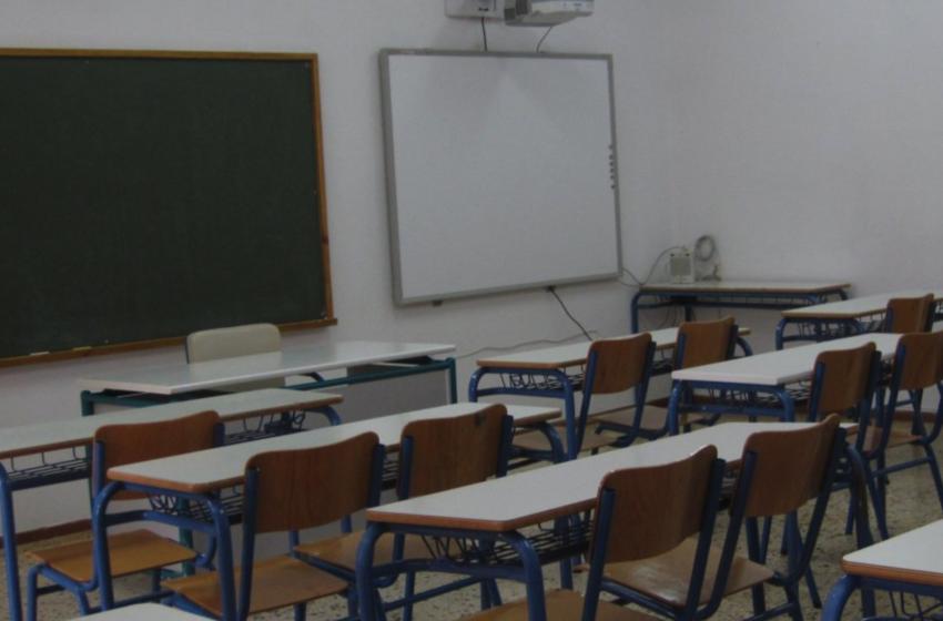 Θετικό κρούσμα σε σχολική μονάδα στη Νίκαια