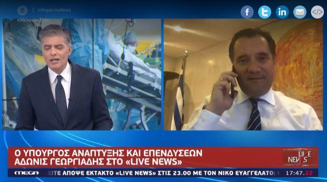 Γεωργιάδης: Εως τις 10 Απριλίου θα καταβληθούν τα 800 ευρώ
