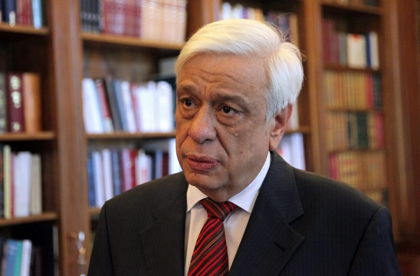 Παυλόπουλος: Το τουρκολιβυκό μνημόνιο είναι νομικώς ανυπόστατο – Δεν μπορεί ν' αποτελέσει αντικείμενο διαπραγμάτευσης