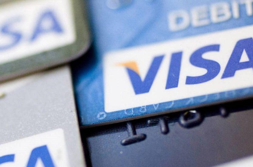 Διπλασιάζεται το όριο ανέπαφων συναλλαγών με κάρτα