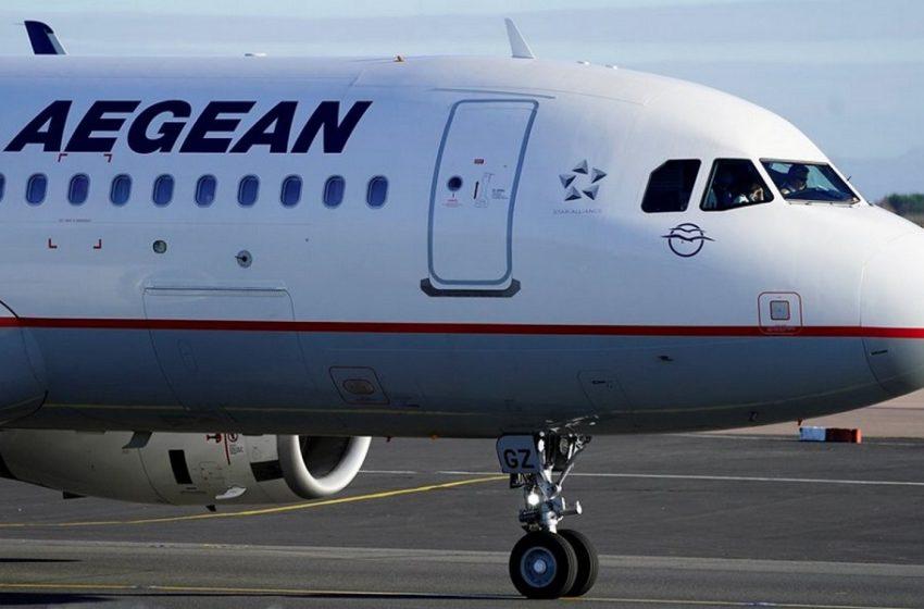 """""""Νεκρώνει"""" το """"Μακεδονία"""": Αναστέλλονται οι πτήσεις της Aegean από και προς τη Θεσσαλονίκη"""