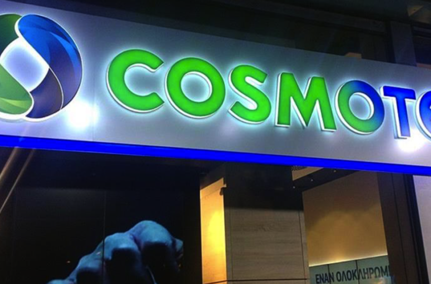 COSMOTE:Ανακοίνωση για τα προβλήματα του δικτύου