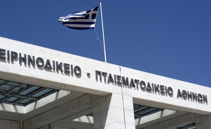Υπό έλεγχο η φωτιά στο Ειρηνοδικείο Αθηνών