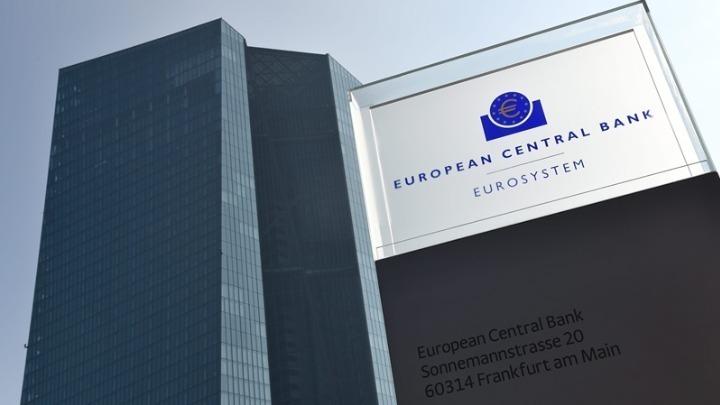 Ελαστικότερους κανόνες για τα κόκκινα δάνεια των τραπεζών ανακοίνωσε η ΕΚΤ