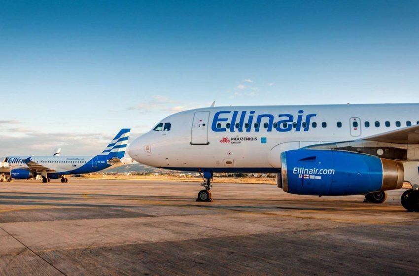 Και η Ellianair σταματά τις πτήσεις σε Ελλάδα και εξωτερικό