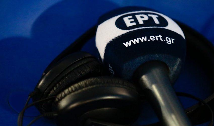 ΠΝΠ για προσλήψεις στην ΕΡΤ λόγω αυξημένων αναγκών για τον κοροναϊού