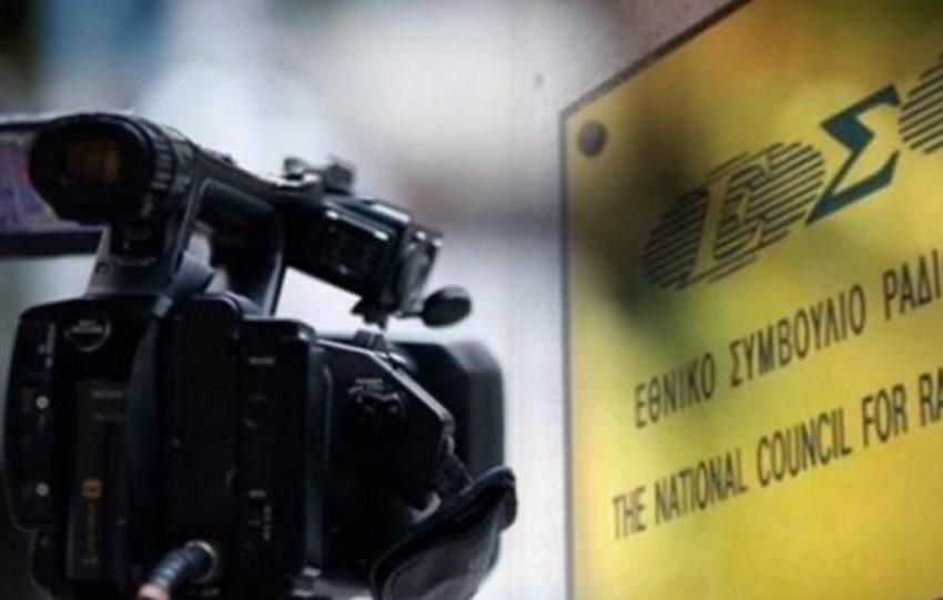 Ακρόαση Alpha στο ΕΣΡ για τη μετάδοση πλάνων του 2015 ως «φρέσκα»