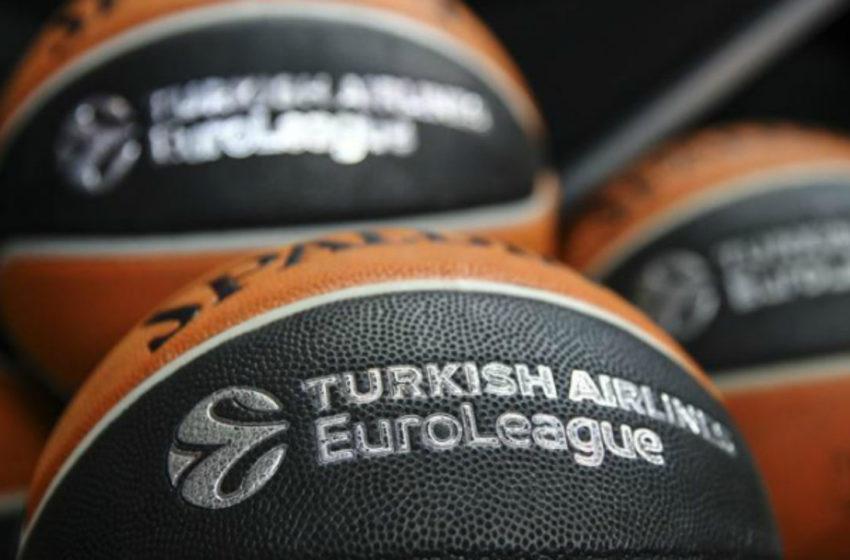 Η τοποθέτηση της Euroleague ενόψει Final Four