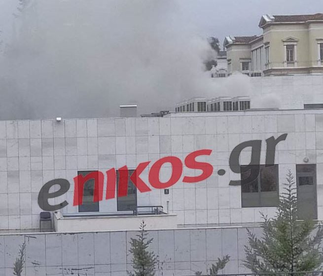 Φωτιά στο Ειρηνοδικείο Αθηνών