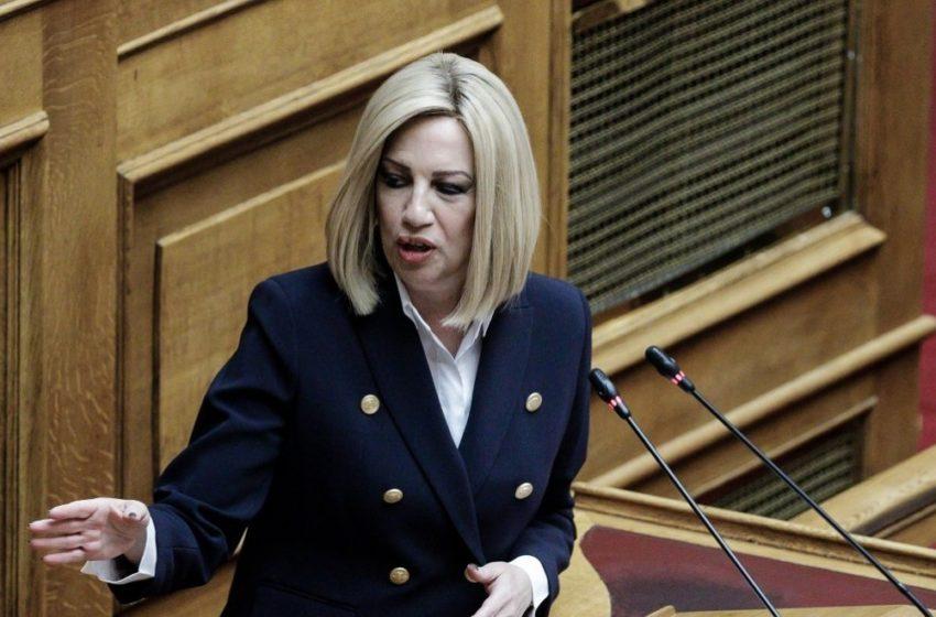 """""""Βολές"""" Γεννηματά για την απουσία της Ελλάδας από την τηλεδιάσκεψη για το προσφυγικό"""