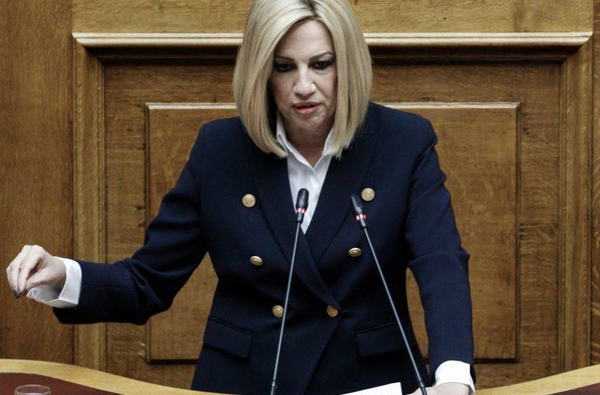 Γεννηματά: Ο κ. Μητσοτάκης να μην κάνει πίσω στο θέμα έκδοσης του κορονο-ομολόγου