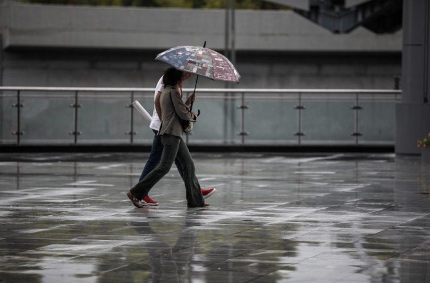 Επιδείνωση καιρού: Από το βράδυ βροχές, καταιγίδες, πτώση θερμοκρασίας και ισχυροί άνεμοι