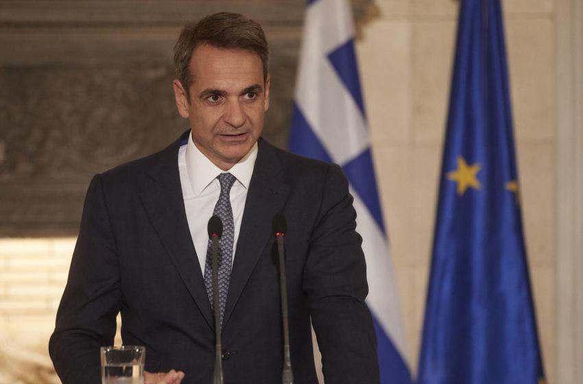 Την έκδοση κορονο-ομολόγων ζητούν από την ΕΕ Μητσοτάκης και 8 ακόμη ηγέτες