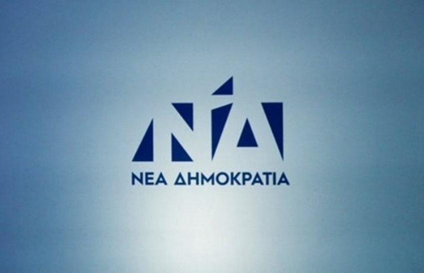 ΝΔ: Μέτωπο κατά της κοινωνίας κάνουν ΣΥΡΙΖΑ, ΚΚΕ και ΜέΡΑ25