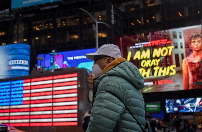 Ένα βήμα πριν την καραντίνα η Νέα Υόρκη