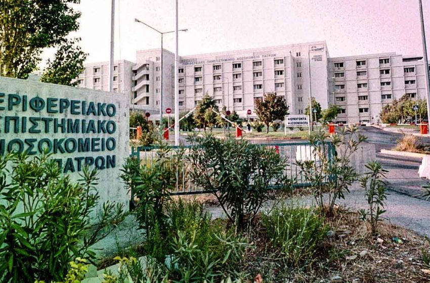 Εννέα γιατροί θετικοί στον κοροναϊό και στο νοσοκομείο του Ρίου