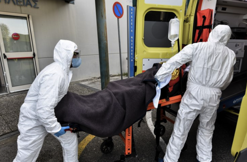 Δέκα οι νεκροί από κοροναϊό στην Ελλάδα – Πέθανε 93χρονη στην Πάτρα