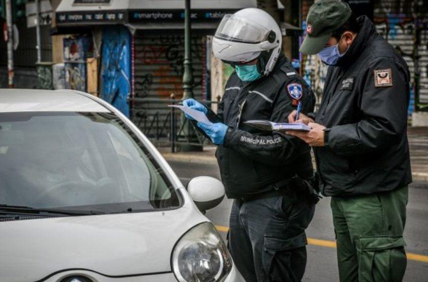 """Απαγόρευση κυκλοφορίας: Πρόστιμο σε 82χρονο – Τι είπε και άφησε """"κάγκελο"""" τους αστυνομικούς"""