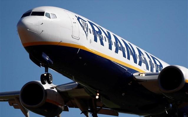 Ryanair: Αναστολή όλων των πτήσεων από και προς την Ιταλία