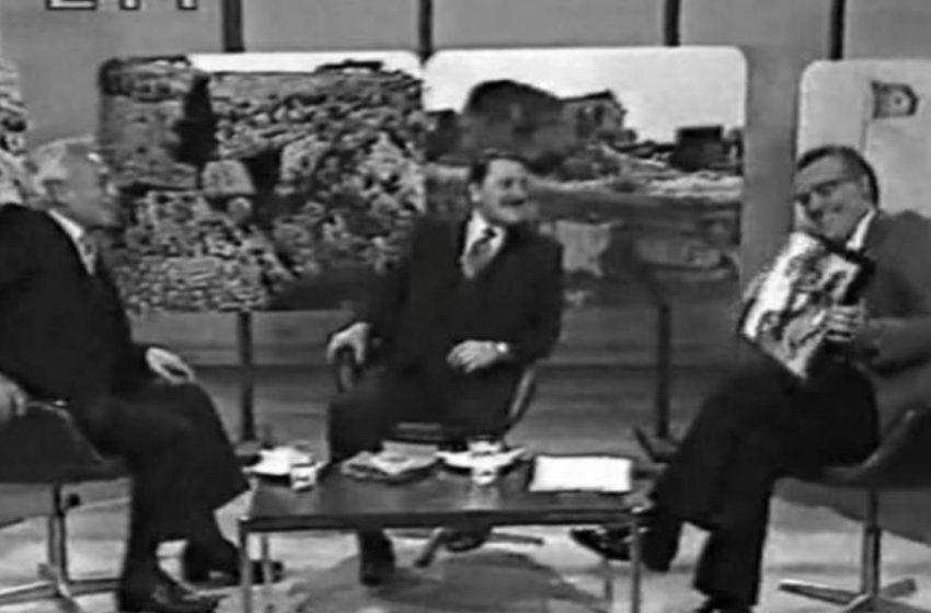 40 χρόνια μετά την υποστολή της χιτλερική σημαίας – Γλέζος και Σάντας στην εκπομπή του Φρέντυ Γερμανού (vid)