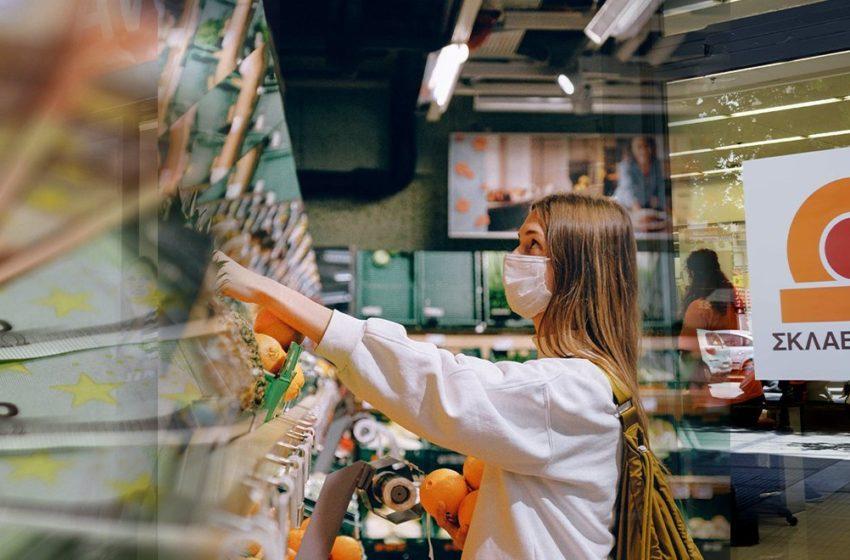 Σκλαβενίτης: Μοιράζει μπόνους 5 εκατ. ευρώ στους 25.000 εργαζόμενους