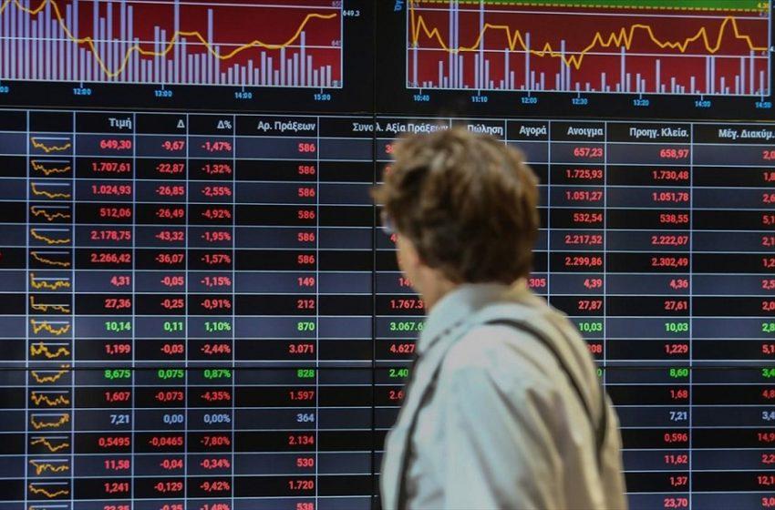"""""""Βαθύ κόκκινο"""" στις αγορές  – Μαζικές ρευστοποιήσεις"""