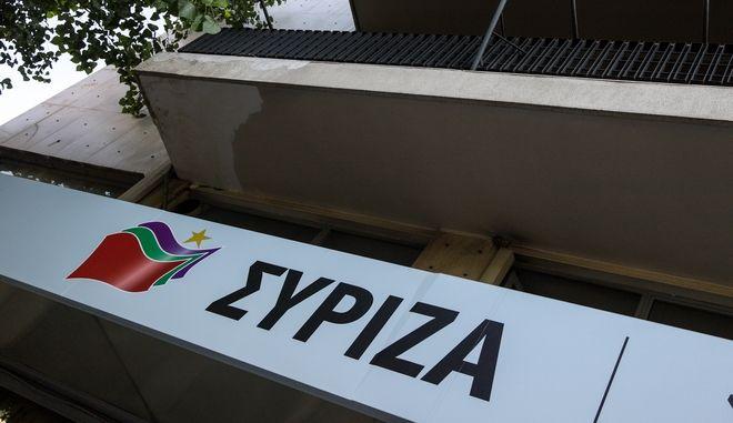 ΣΥΡΙΖΑ: Υποχρεωτική και όχι προαιρετική μείωση μισθών βουλευτών και κρατικών αξιωματούχων