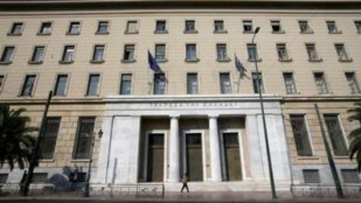 Οικονομική ενίσχυση του ΕΟΔΥ με 5 εκατ. ευρώ από την Τράπεζα της Ελλάδος