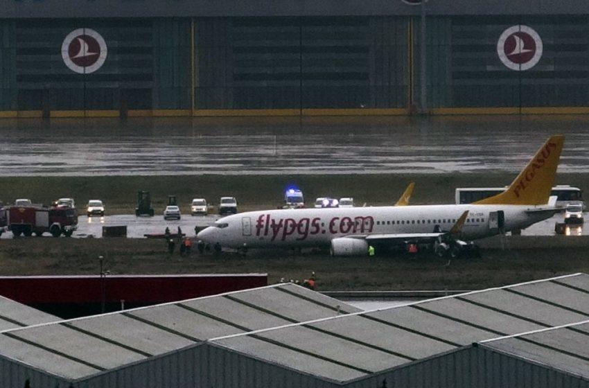 Τέσσερις Έλληνες εγκλωβισμένοι στο αεροδρόμιο της Κωνσταντινούπολης