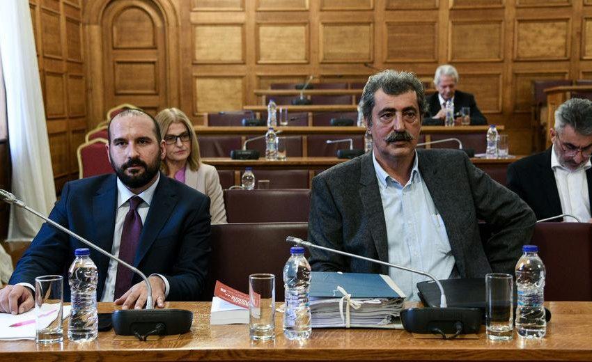 Δ. Τζανακόπουλος: Επιλογή πολιτικής σκοπιμότητας η εξαίρεση μου και του κ. Πολάκη από την προανακριτική