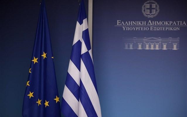 ΥΠΕΞ: Ευχαριστούμε τους Έλληνες της Ομογένειας και τους φίλους & εταίρους μας σε όλο τον κόσμο