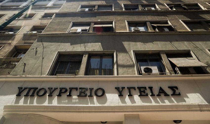 Η Ελλάδα παρήγγειλε 5 τόνους χλωροκίνη από την Ινδία