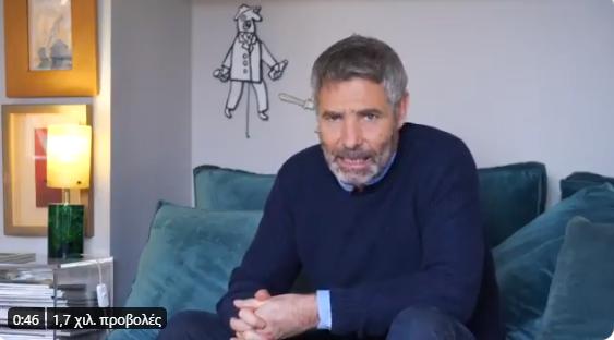Ο Κυρ. Μητσοτάκης ανάρτησε βίντεο με τον Θ. Αθερίδη για τη γραμμή ψυχολογικής υποστήριξης (vid)