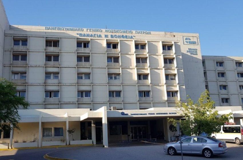 Κινητοποιήσεις και συγκεντρώσεις αύριο στα νοσοκομεία της Πάτρας