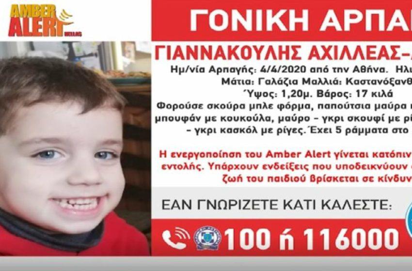 Χαμόγελο Παιδιού: Οδηγός ταξί βοήθησε να βρεθεί ο μικρός Αχιλλέας-Αλέξης