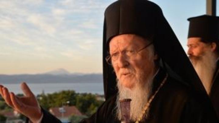 Βαρθολομαίος: Μας πόνεσε η μετατροπή της Αγίας Σοφίας και της Μονής της Χώρας σε μουσουλμανικά τεμένη