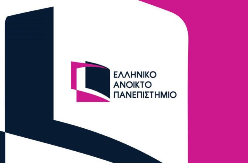 ΕΑΠ: Από 6 Ιουνίου έως 31 Ιουλίου οι εξετάσεις