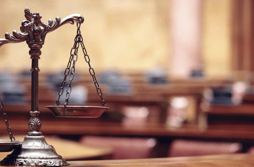 Αντιδρά η Ένωση Δικαστών και Εισαγγελέων στην περικοπή των διακοπών