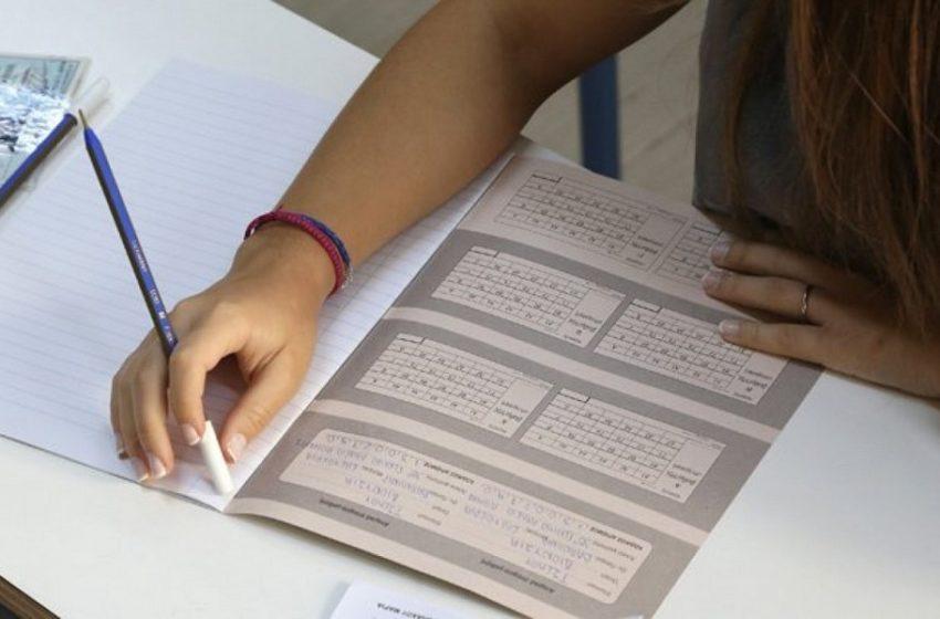 Πανελλήνιες: Λατινικά αντί Κοινωνιολογίας στο νέο εξεταστικό σύστημα