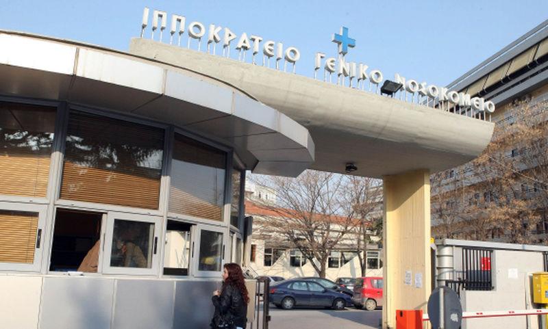 Κοροναϊός: Νεκρός 47χρονος στο Ιπποκράτειο – Στους 285 οι θάνατοι